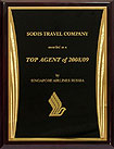 "Награда от Singapore Airlines ""Top agent"" (2008-2009 гг.)"